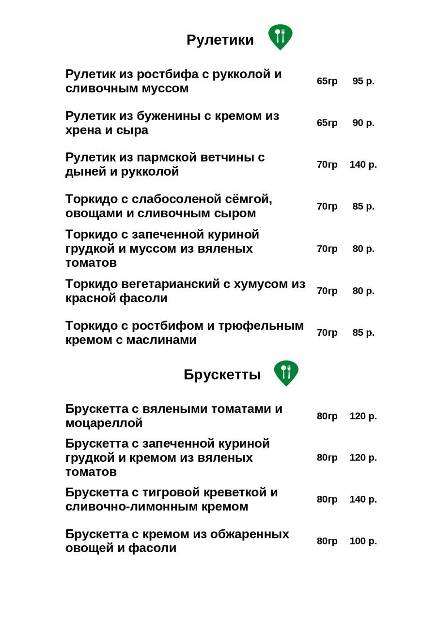 WhatsApp Image 2021-06-02 at 18.03.05 (1)