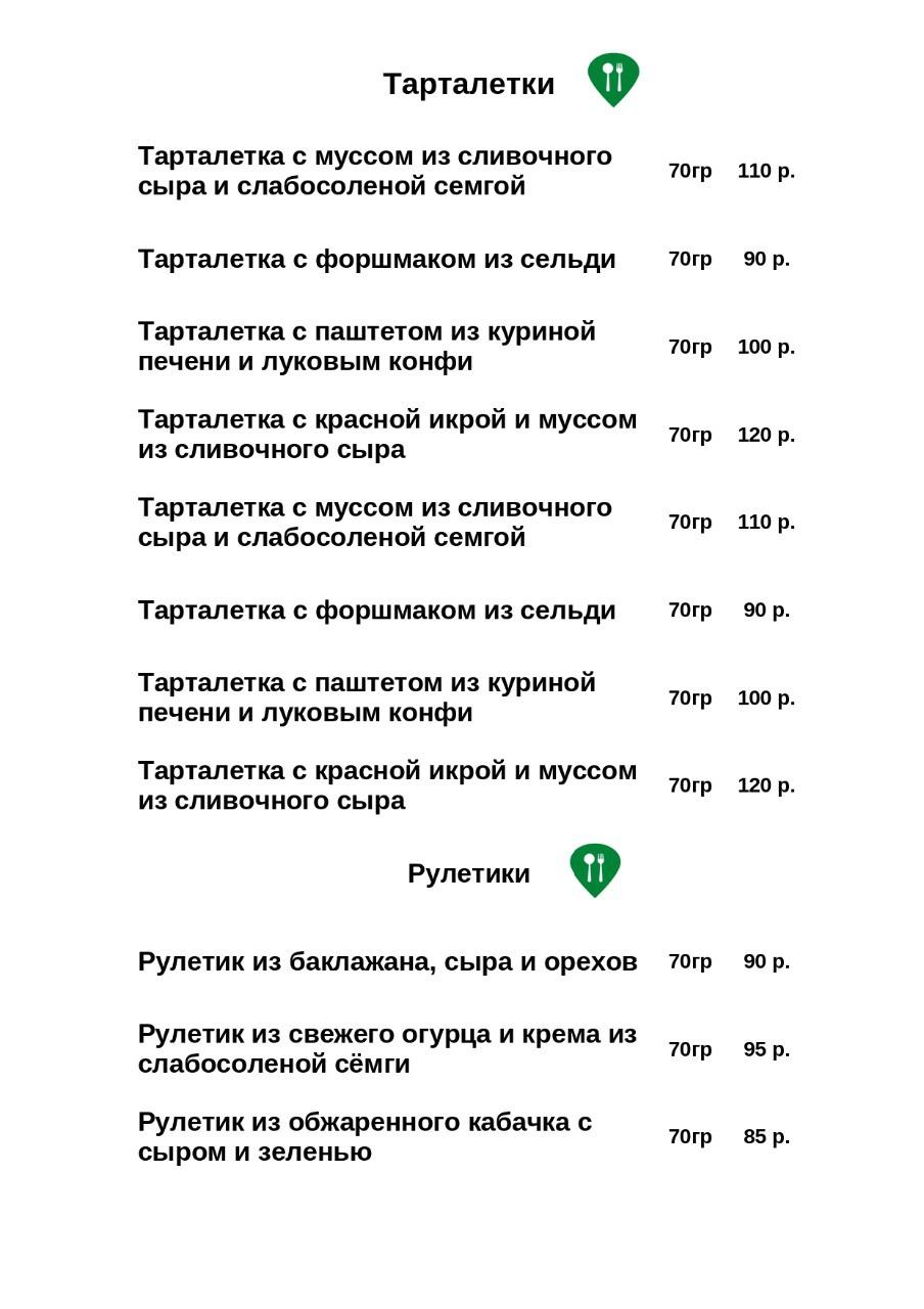 WhatsApp Image 2021-06-02 at 18.03.05