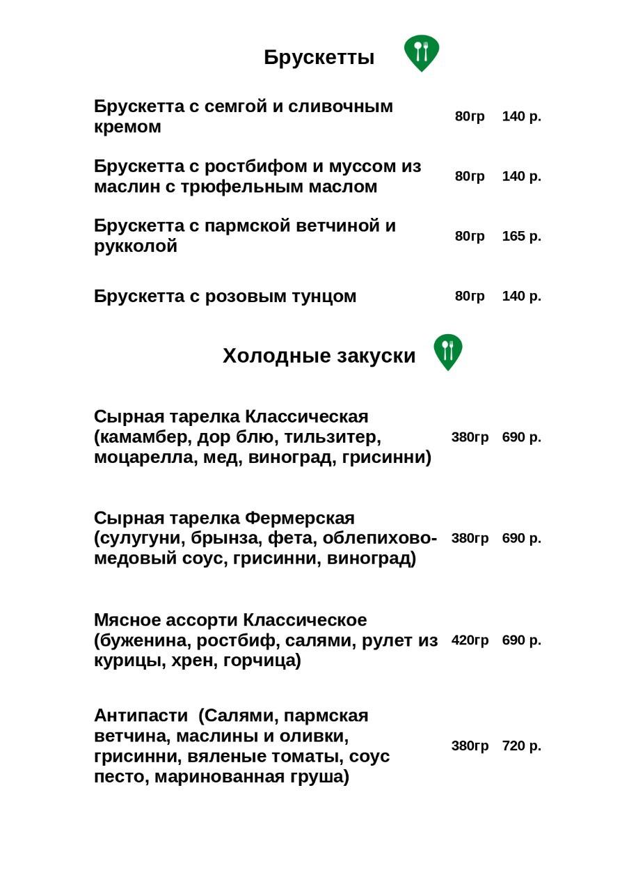 WhatsApp Image 2021-06-02 at 18.03.06