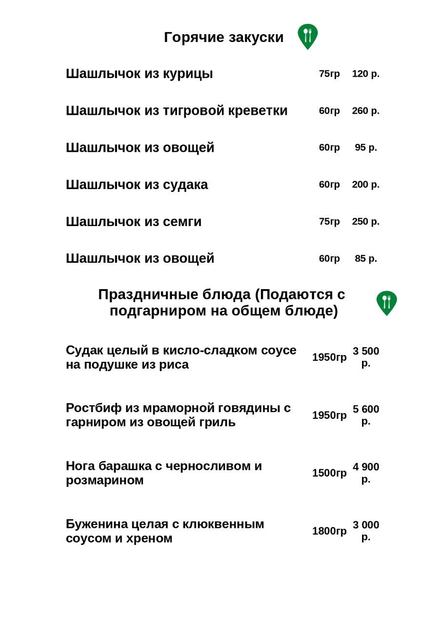 WhatsApp Image 2021-06-02 at 18.03.07 (1)