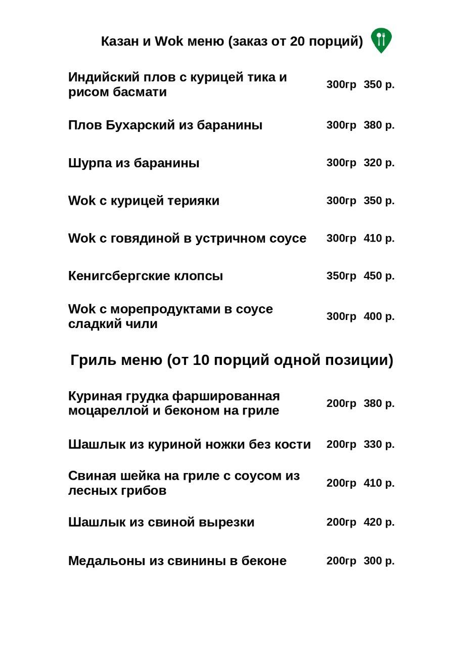 WhatsApp Image 2021-06-02 at 18.03.07 (2)