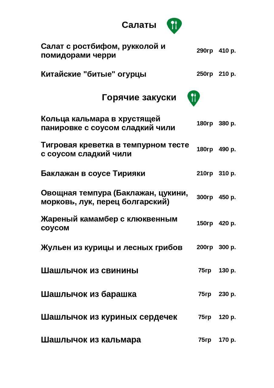 WhatsApp Image 2021-06-02 at 18.03.07