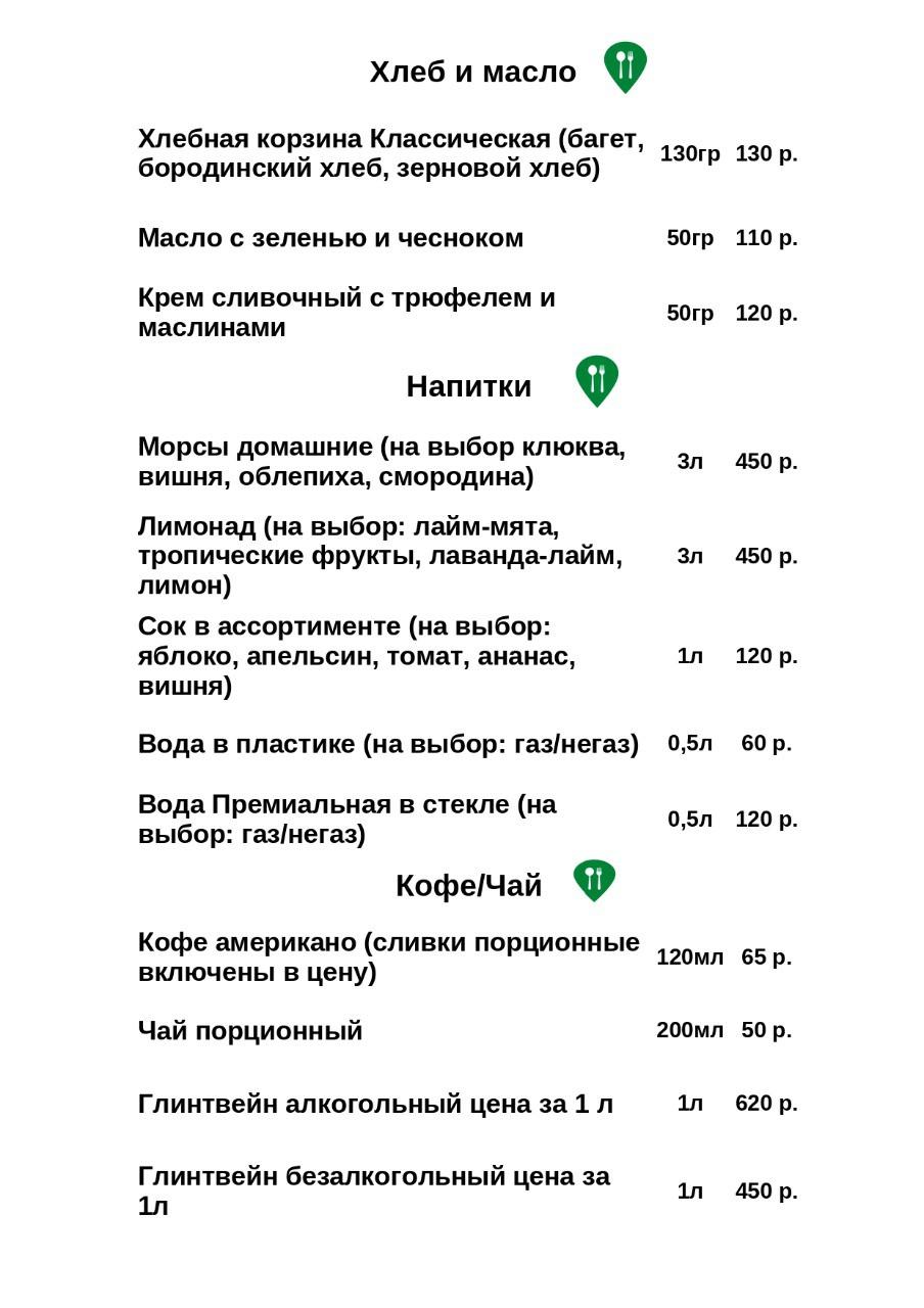 WhatsApp Image 2021-06-02 at 18.03.08 (1)