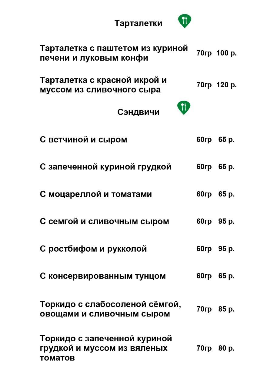 WhatsApp Image 2021-06-02 at 18.03.29 (1)