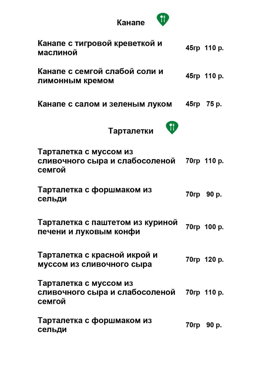 WhatsApp Image 2021-06-02 at 18.03.29
