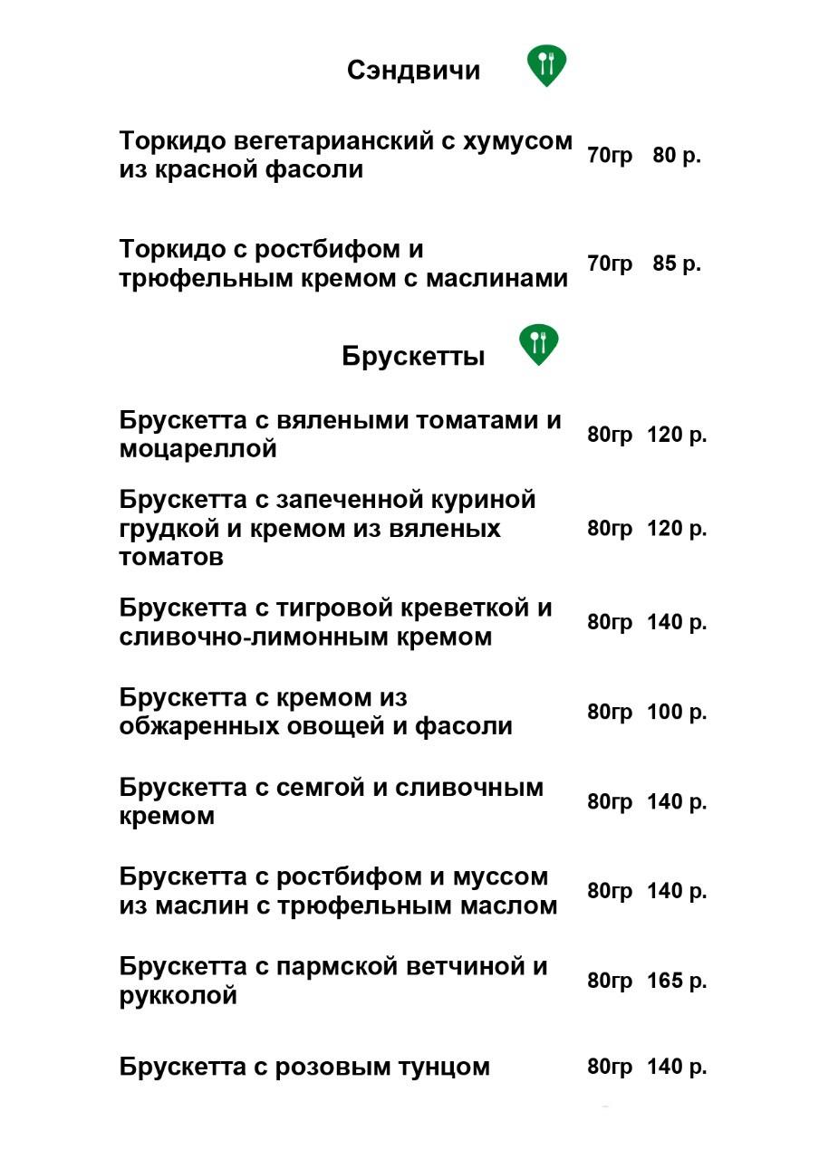 WhatsApp Image 2021-06-02 at 18.03.30