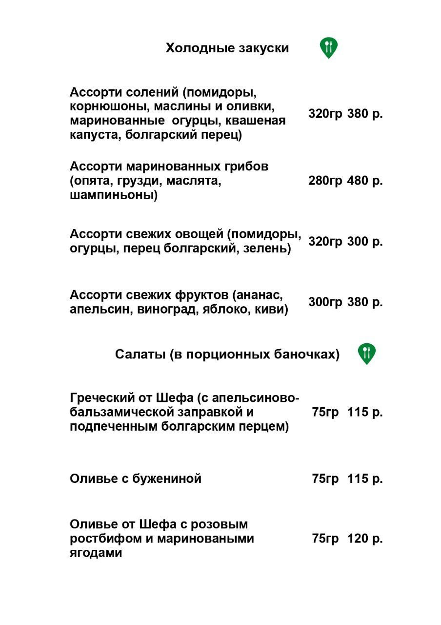 WhatsApp Image 2021-06-02 at 18.04.15 (1)