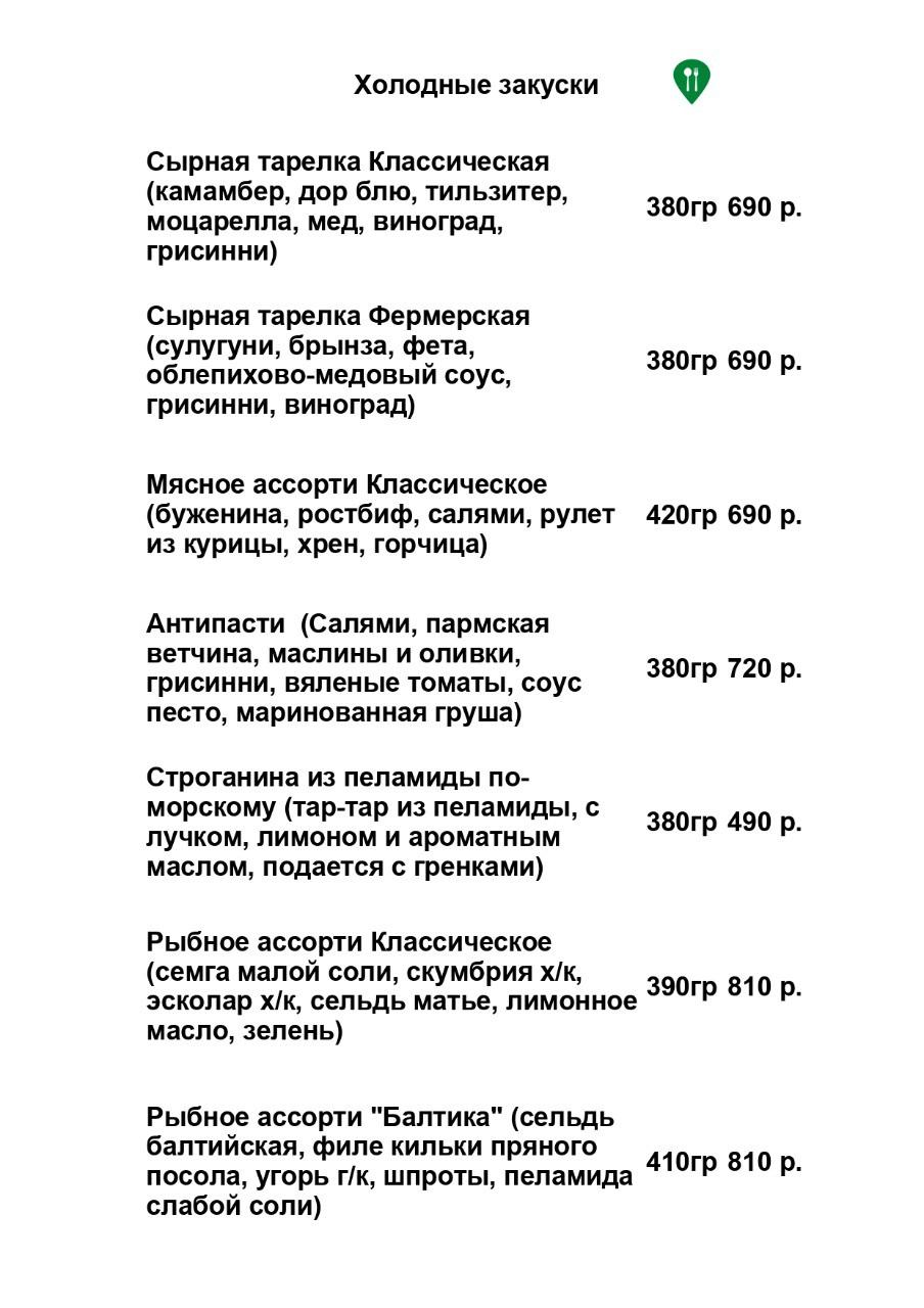 WhatsApp Image 2021-06-02 at 18.04.15