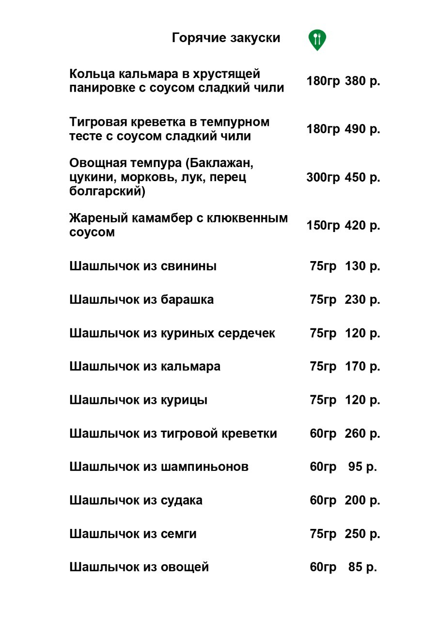WhatsApp Image 2021-06-02 at 18.04.16 (1)