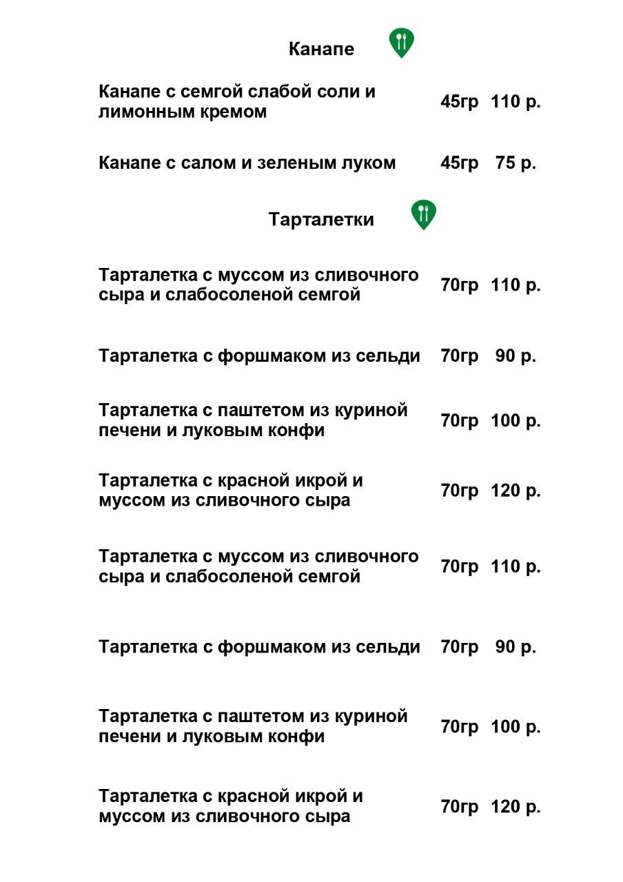 WhatsApp Image 2021-06-02 at 18.04.18 (1)